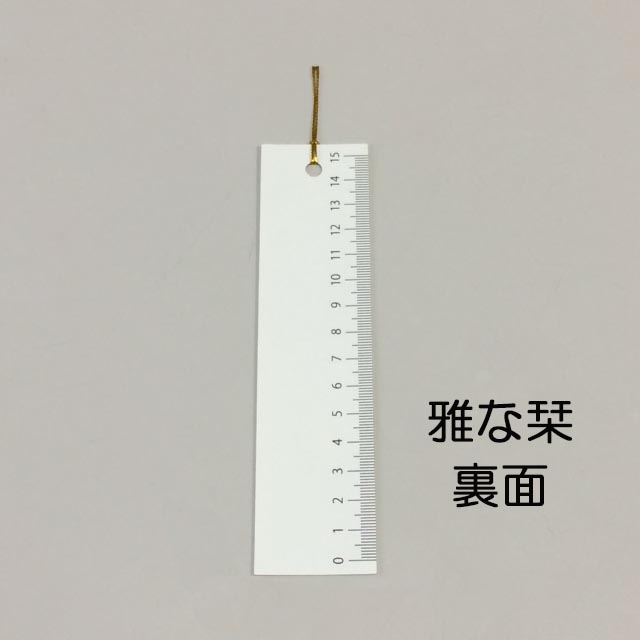 MS-Bookmark