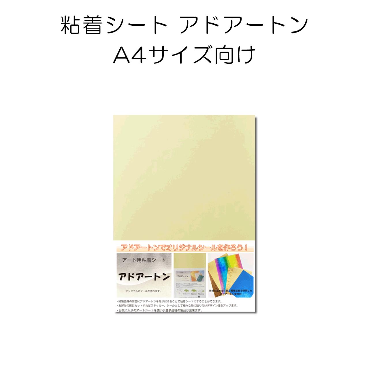 ADA-A34